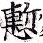 HNG043-0642