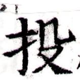 HNG043-0680