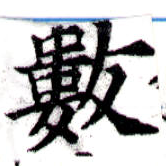 HNG043-0688
