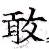 HNG043-0693