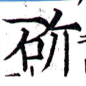 HNG043-0696