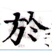 HNG043-0698