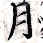HNG043-0701