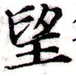 HNG043-0702