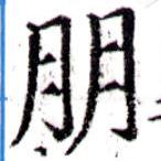 HNG043-0706