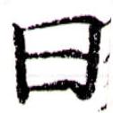 HNG043-0707