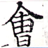 HNG043-0712