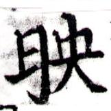 HNG043-0717