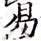 HNG043-0719