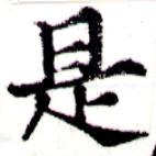 HNG043-0722