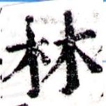 HNG043-0727