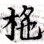 HNG043-0731