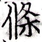 HNG043-0743