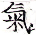 HNG043-0751