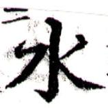 HNG043-0773