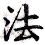 HNG043-0775