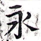 HNG043-0793