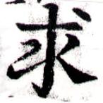 HNG043-0802a