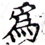 HNG043-0805