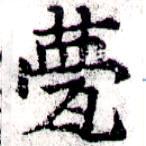 HNG043-0833