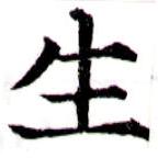 HNG043-0836