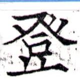 HNG043-0848