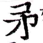 HNG043-0860