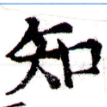 HNG043-0861