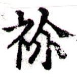 HNG043-0875