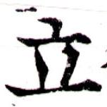 HNG043-0889