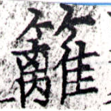 HNG043-0892a