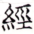 HNG043-0902