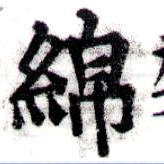 HNG043-0904