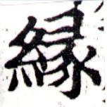 HNG043-0909