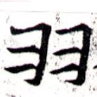 HNG043-0913