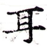 HNG043-0921
