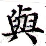 HNG043-0935