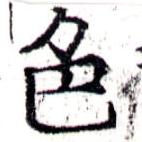 HNG043-0938