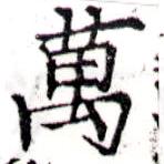 HNG043-0944
