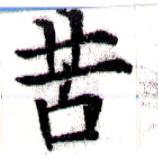 HNG043-0946