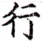 HNG043-0954