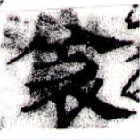 HNG043-0961b