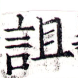 HNG043-0974