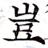HNG043-0991