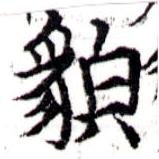 HNG043-0994