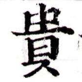 HNG043-0995