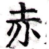 HNG043-1001