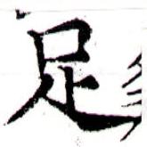 HNG043-1004