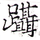 HNG043-1005