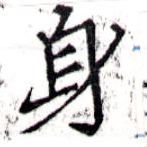 HNG043-1010